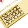 24 Cavity Classic Assorted Chocolate Box with Pearl Rakhi